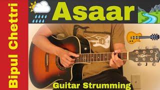 Asaar - guitar strumming lesson | tutorial