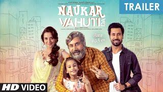 Official Trailer: Naukar Vahuti Da | Binnu Dhillon | Kulraj Randhawa | Rohit Kumar | 23 August 2019