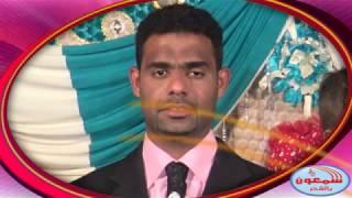باميلا العريس مصطفى سعيد باخلة 2