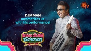 D.Imman's Performance | Namma Veettu Pillai Audio Launch