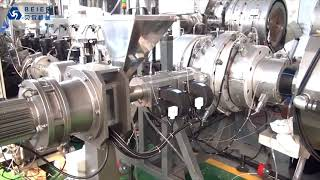Beier machinery, 75-315mm hdpe pipe co-extrusion  line