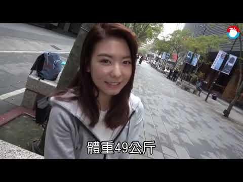 鄭惠心 | 今天我最美 | 20190129 ...