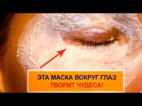 Косметика для отбеливание кожи