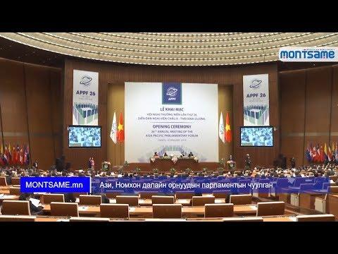 Ази, Номхон далайн орнуудын парламентын чуулган