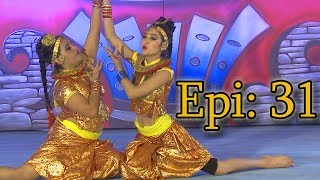I Can Dance (ICD) Epi 31 | Aastha Arts Academy Dance Competition | Nepali Dance Reality Show