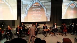 اغاني حصرية El Karnak تحميل MP3