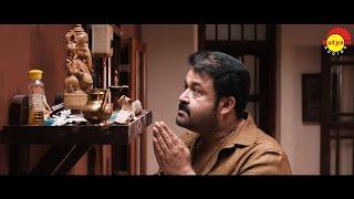 Pularipoo Penne | Full Song HD | Ennum Eppozhum | Mohanlal | Manju Warrier
