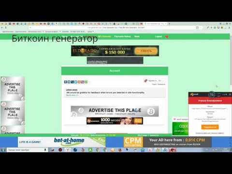 На все сайты интернета бинарных опционов