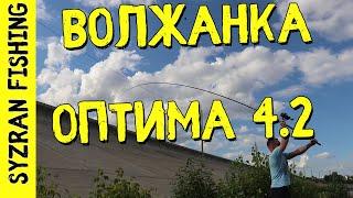 Фидер волжанка титан 3.6 м