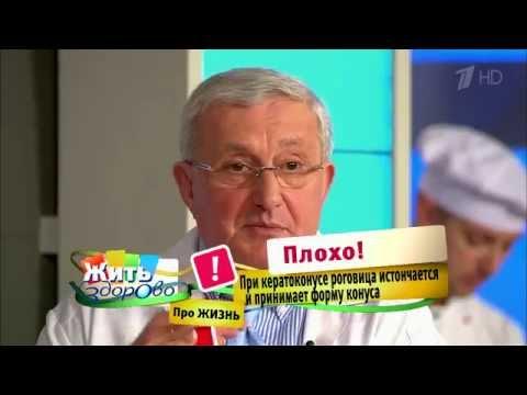 Проверить зрение и купить линзы новосибирск