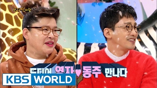 Gambar cover Youngja and dongju finally meets! [Hello Counselor / 2017.01.30]