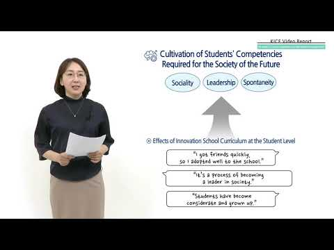 [KICE Video Report] The Analysis of Curriculum Organization and Implementation in 'Innovation School' 동영상표지