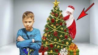 Новый год ОТМЕНЯЕТСЯ 😱!!! Сережа не верит в ДЕДА МОРОЗА !!! скетчи для детей от Фаст Сергей