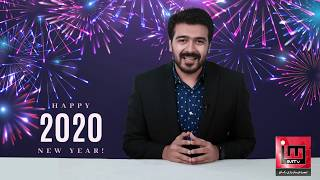Best Wishes for Year 2020 by IM Tv