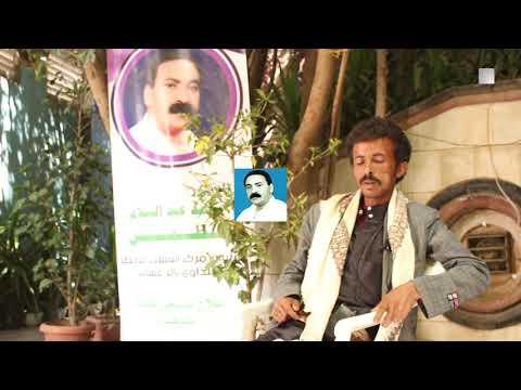 علاج أعشاب لمرض المعدة والقيلون العصبي ـ زيد ناصر العباسي ـ شهادة بعد الشفاء