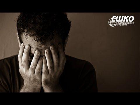 Критические жизненные ситуации и посттравматическое стрессовое расстройство.