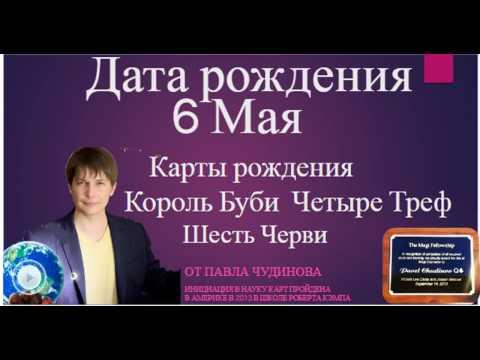 Гороскоп на детей на 2012 год