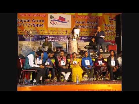 Sur Sangam - Performance at Chittaranjan Park Kali Mandir