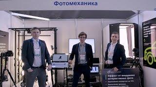 Видео-отчет с выставки ECOM Expo
