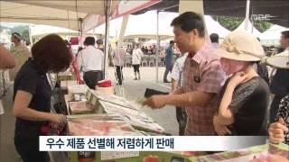 2015년 07월 30일 방송 전체 영상