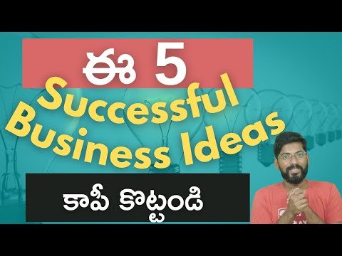 , title : '5 Successful Business Ideas You can Inspire from other Country startups - Telugu Video