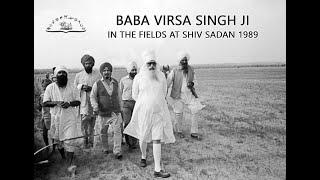 Baba Virsa Singh in the Fields at Shiv Sadan, 1989
