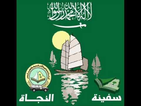 الأمير خالد بن طلال يدافع عن الهيئة