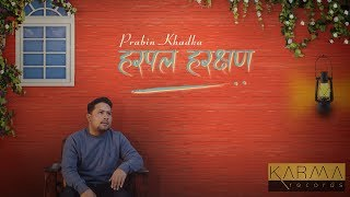 Karma Originals | Prabin Khadka - Harpal Harchhyan | Lyric Video
