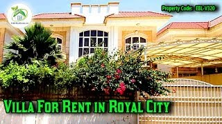 preview picture of video 'Villa For Rent in Royal City in Erbil | فیلا للایجار فی رویال ستی فی اربیل'