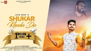 Shukar Khuda Da   Love Deep's   Official New   - YouTube