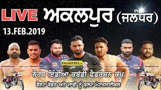 🔴 [Live] Akalpur (Jalandhar) North India Kabaddi Federation Cup 13 Feb 2019