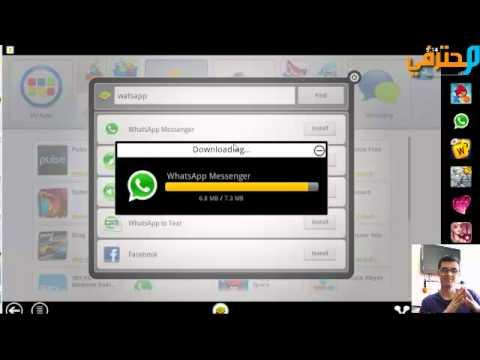 comment appliquer whatsapp