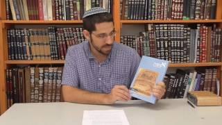 פרשת שופטים: 'ובערת הרע מקרבך - בער עושי רעות מישראל'