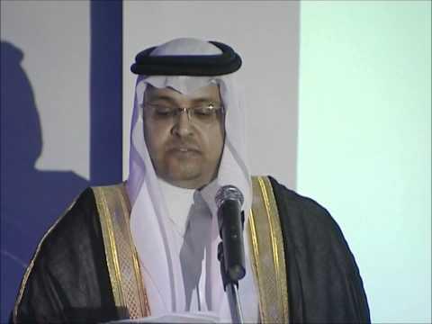 أكاديمية الأمير أحمد بن سلمان للإعلام التطبيقي