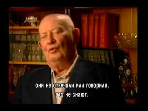 Ерахмиэль Фельзенштейн – Герой Советского Союза, вспоминает о сражениях с нацистами на Украинском фронте