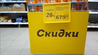 """РАЗВОД в магазине """"Магнит"""""""