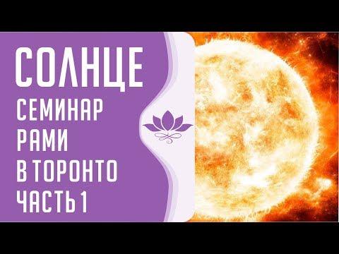 Доминант поля в астрологии это
