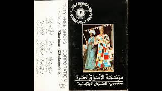 اغاني طرب MP3 عبدالقادر سالم - بخاف الريد (Abdel Kadir Salem - Bachaf Al-Reid) تحميل MP3