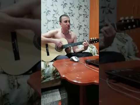 Песня Я лежу на хирургическом столе пластом  Только начал учится на гитаре