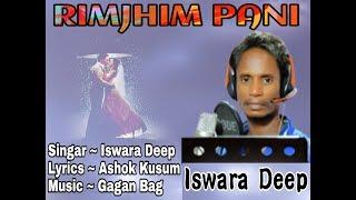 Rim Jhim Pani Iswara Deep New Suerhit Sambalpuri Mp3 Song