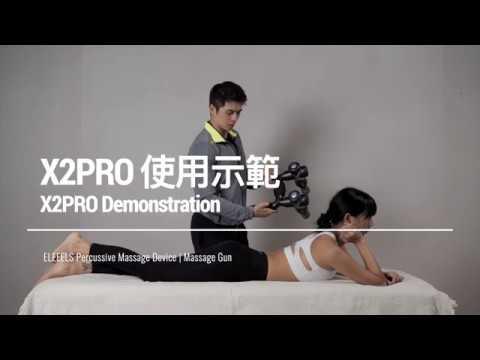Eleeels X2Professional Doppel Massage Gun