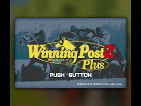 [BGM] [PC-9801] [opna] ウイニングポスト2 Plus [Winning Post 2 Plus]