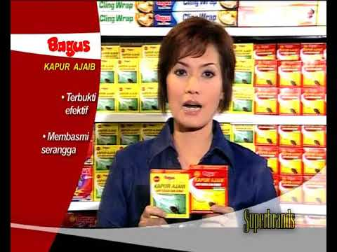 Indonesia Media Bagus Kapur Ajaib 2005