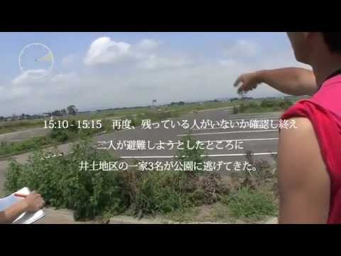 [Evacuation Route Research Institute] The Case of Ido, Wakabayashi-ku,...
