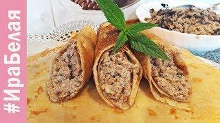 МЯСНАЯ НАЧИНКА для блинов, пирогов, вареников | Irina Belaja