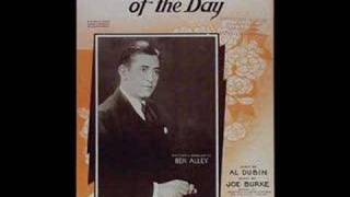 """""""Many Happy Returns Of The Day"""" (1931) Ben Alley"""