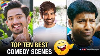 Top 10 Best Telugu Comedy Scenes | Raja The Great | Raju Gari Gadhi 2 | Lover | Telugu FilmNagar - Download this Video in MP3, M4A, WEBM, MP4, 3GP