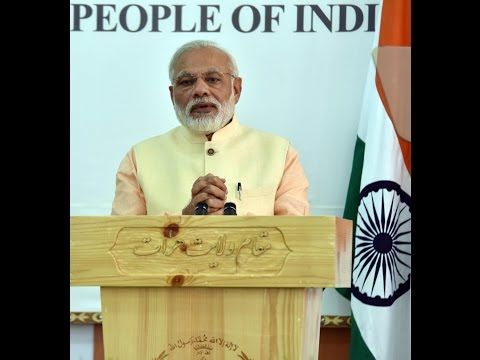 PM Modi's speech at the Joint Inauguration of Salma Dam in Afghanistan