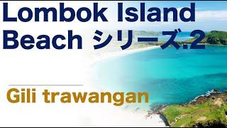 【II】gili islands trawangan lombok indonesia 2016 aerial video dji phantom