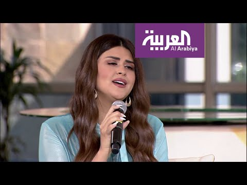 العرب اليوم - شاهد: سلمى رشيد تغني